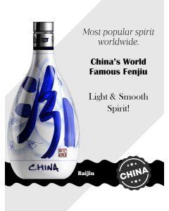 Fenjiu 20 Yrs 汾酒(20年) 500ml