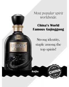 Gujinggong Baijiu Ancient 20 古井贡酒· 20 年份原浆古
