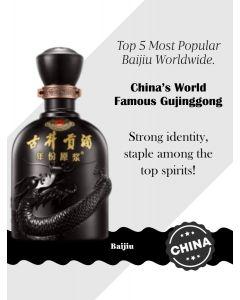 Gujinggong Baijiu Ancient 5 Years 古井贡酒· 5年份原浆古