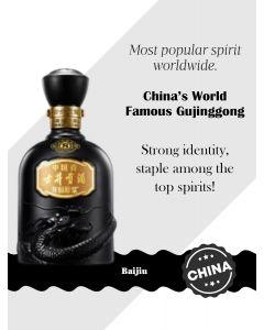 Gujinggong Baijiu Ancient 8 Years 古井贡酒· 8 年份原浆古