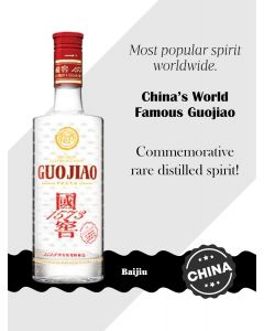 National Cellar Liquor Classic 国窖1573经典装 2019