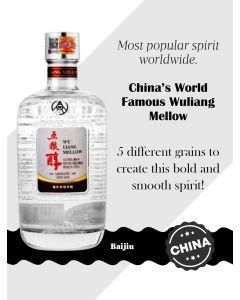 Wu Liang Mellow 五粮液